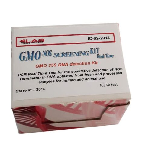 Real time PCR GMO 35S Screening Kit
